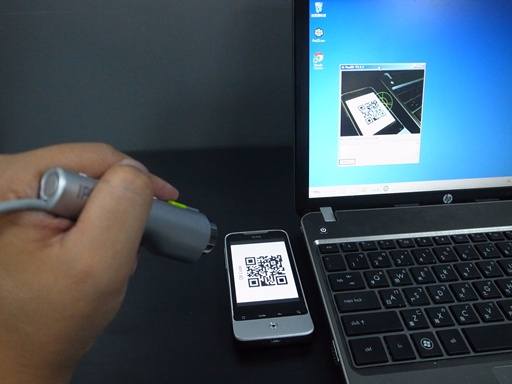Software QR Code and 2D Barcode Reader for Windows PC - Turn your