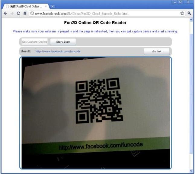 Qr reader online