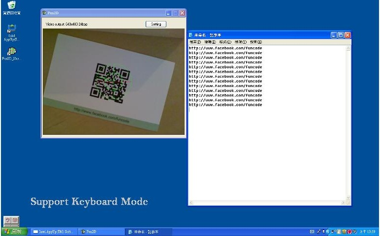 Qr code reader windows