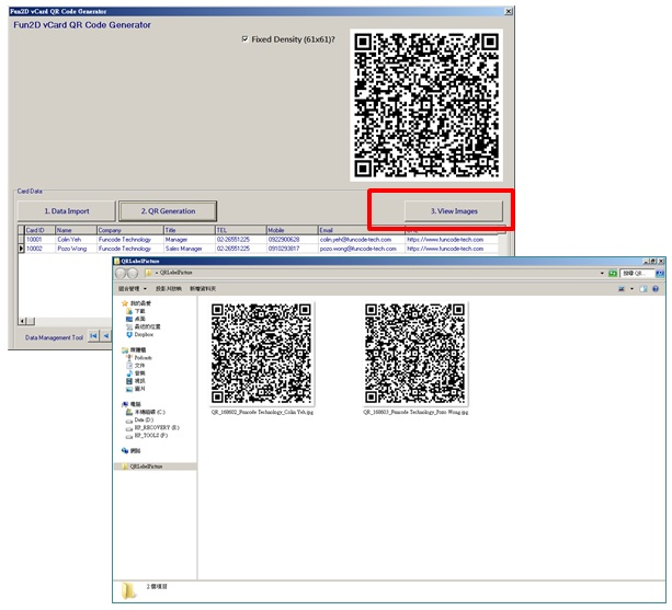 vcard qr code generator